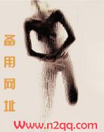 背德情事(高H)